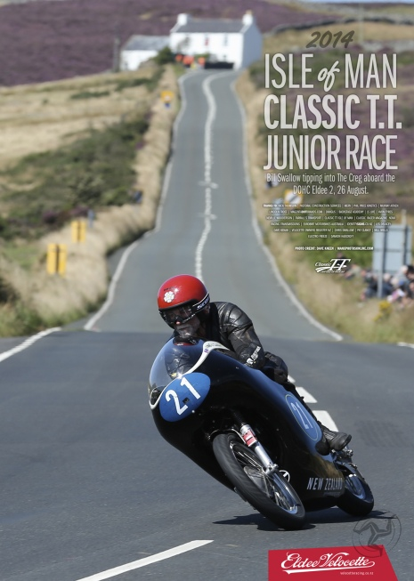 Isle of Man Classic T.T. Junior Race. Bill Swallow tipping into The Creg aboard Eldee 2, 26 August. A2 Landscape Poster. Photo Credit: Dave Kneen manxphotosonline.com